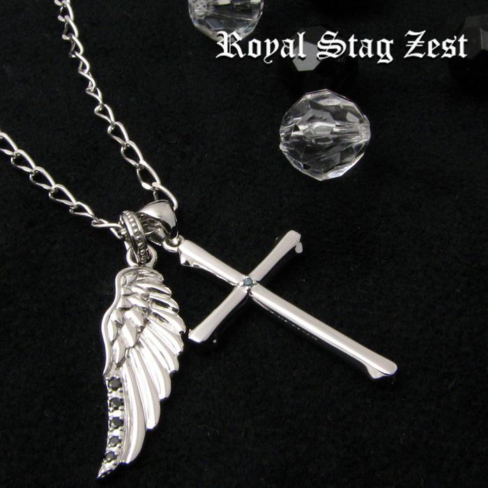 ネックレス メンズ RoyalStagZEST シルバーネックレス 翼 フェザー 羽根3WAY ブルーダイヤモンド SN25-029
