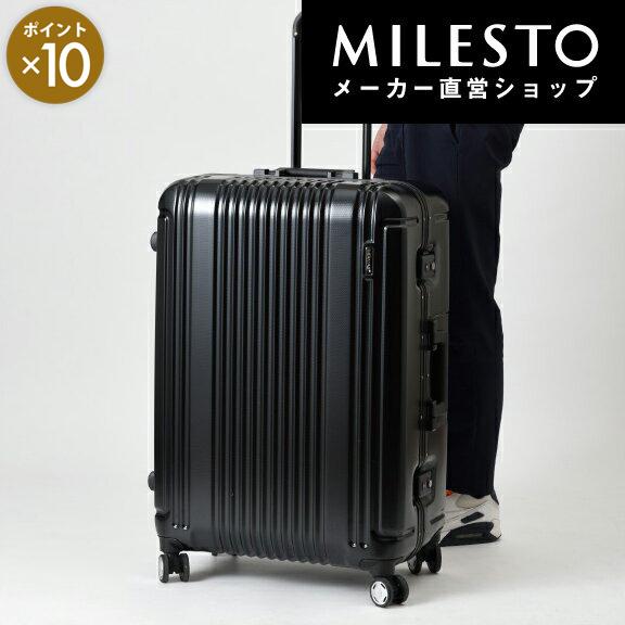 【送料無料】<BERMAS>キャリーPS3 フレーム 87L/スーツケース/ポリカーボネート/旅行