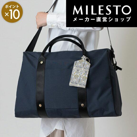 【2泊3日用】おしゃれなレディース旅行鞄のおすすめを教えて!