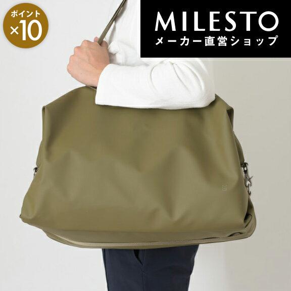 【直営】【送料無料】<LAGOPUS>WPボストンバッグ/ミレスト MILESTO/防水 撥水 大容量 旅行鞄