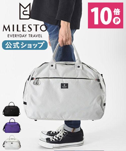 【公式 特価】ミレスト TROTSPECTRA ダッフルバッグ L
