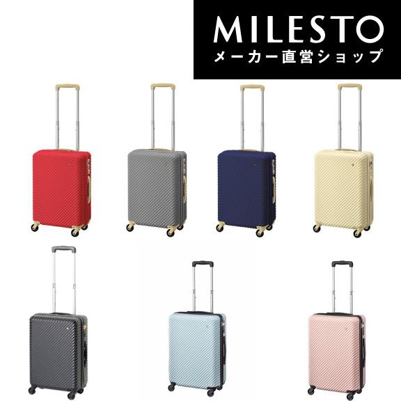 【送料無料】<ACE>HaNT マイン 33L/ミレスト MILESTO/エース/ハント mine 海外旅行 国内旅行 機内持ち込みサイズ 一人旅 旅行 2泊3日 1泊2日