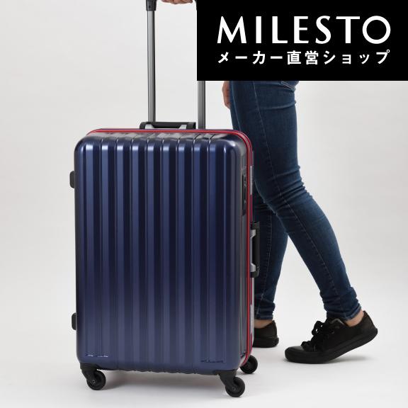 【送料無料】<トリオ>BOUNDRIP フレーム M/スーツケース/70L/海外旅行/1週間/TSAロック
