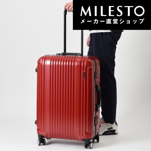 【送料無料】<BERMAS>キャリーPS3 フレーム 66L/スーツケース/ポリカーボネート/旅行