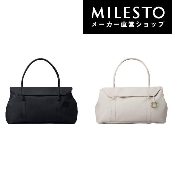 【直営】【送料無料】<Punto&Linea>ボストンバッグ/ミレスト MILESTO/キャリーオン