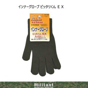 ネコポス対応商品 防寒インナー手袋 ネコポス対応 ピッタリくんEX 奉呈 インナーグローブ OD 毎週更新