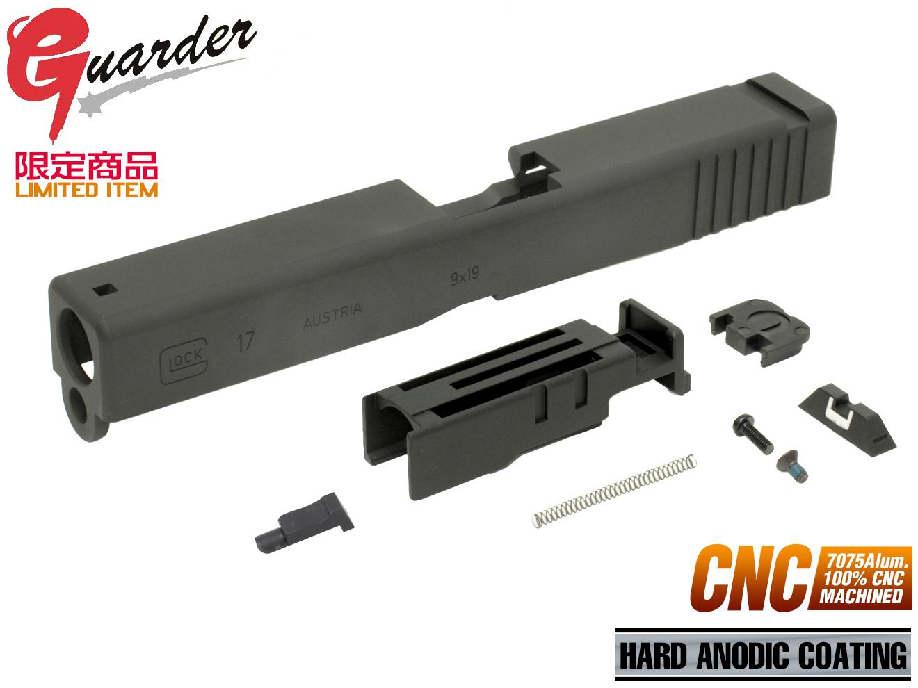 GLOCK-29(BK)■【限定商品!】GUARDER ガーダー A7075CNC アルミ削り出しスライド★マルイ GLOCK グロック G17用