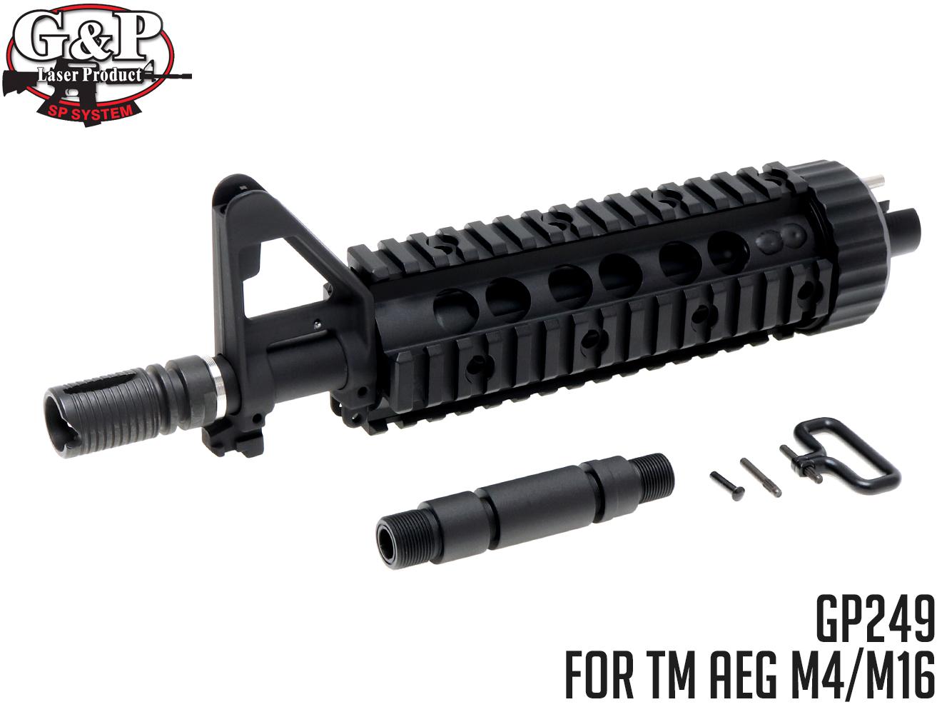 【人気のショートバレル仕様】G&P GP249 CQB/R キット for M4A1 / M16A2/BK(黒・ブラック)★東京マルイM4/M16シリーズ 検)電動ガンマルイVFCKSC