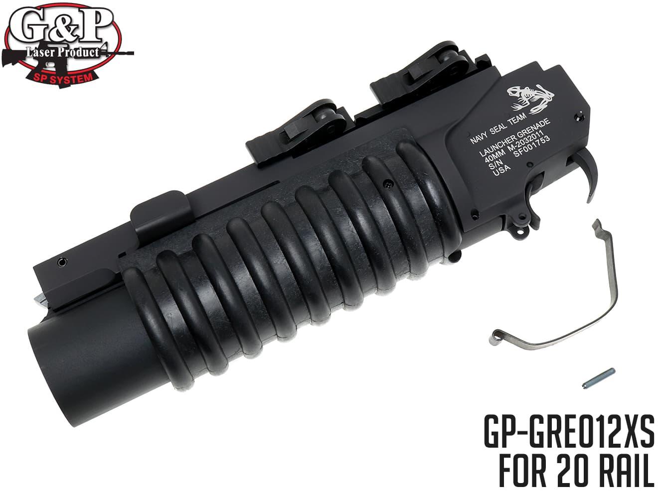 【40mmモスカート対応】G&P スカルフロッグタイプ M203 QD グレネードランチャーBK (XS)◆M4R.I.S.にピッタリ!20mmレール/RAS/RIS対応