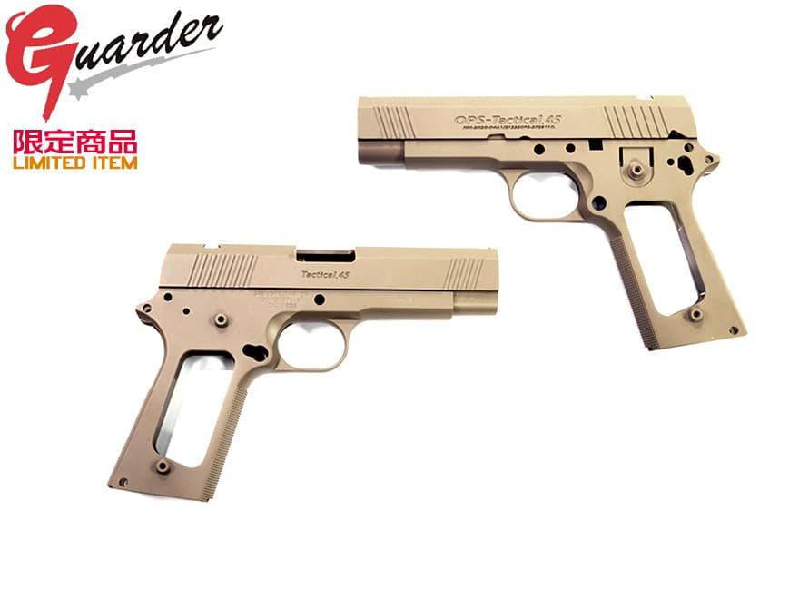 CAPA-20(TAN)■GUARDER アルミスライド&フレームセット ウォーリアー4.3用◆ミリタリーなTANカラー!アルミ製