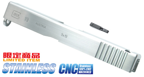 GLOCK-55(SV)■GUARDER CNCステンレススライド MDP360 KJ G19◆ステンレス削り出し!深掘りマーキング