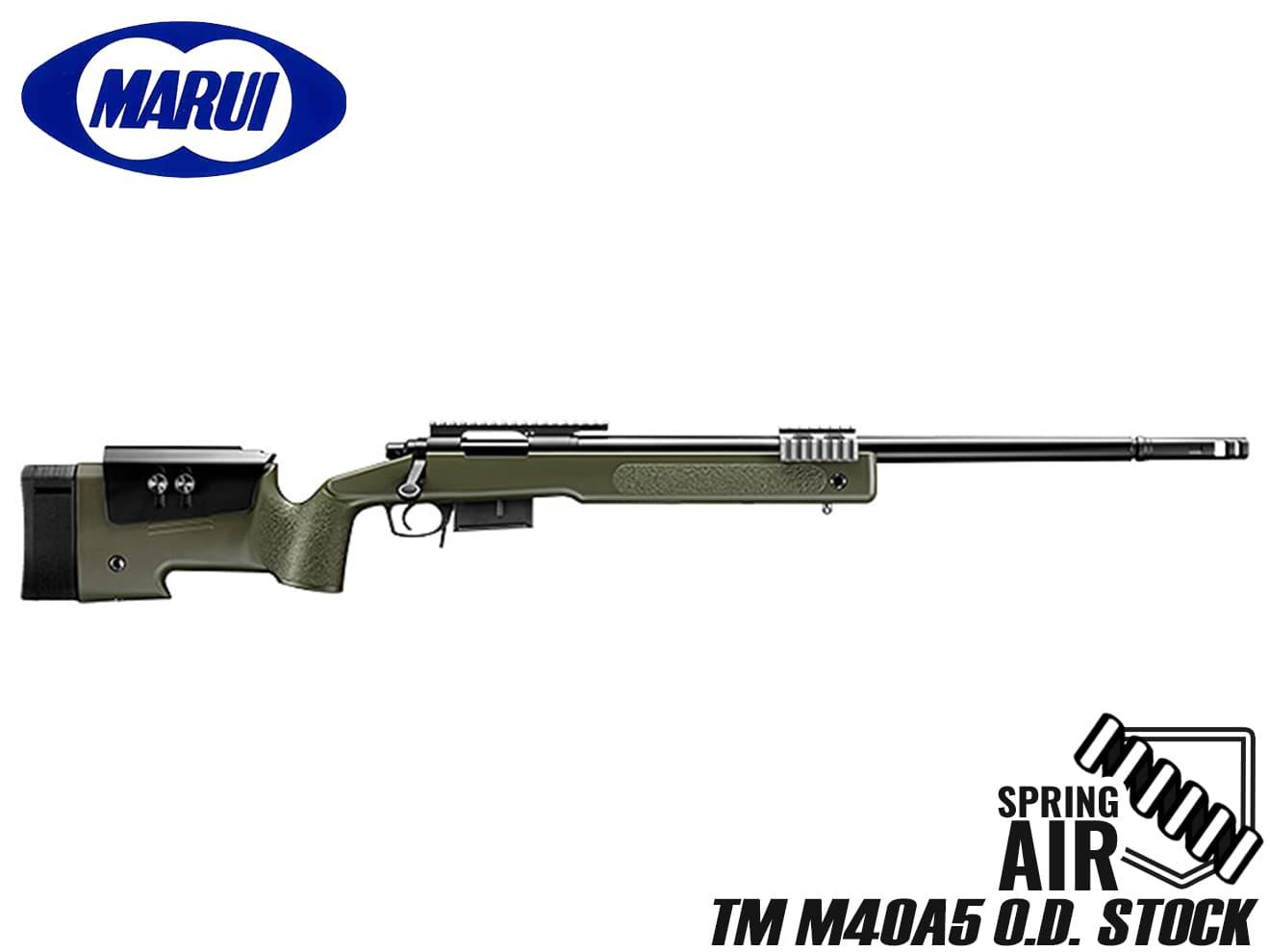 東京マルイ ボルトアクションエアーライフル M40A5 O.D.ストック/対象年齢18歳以上