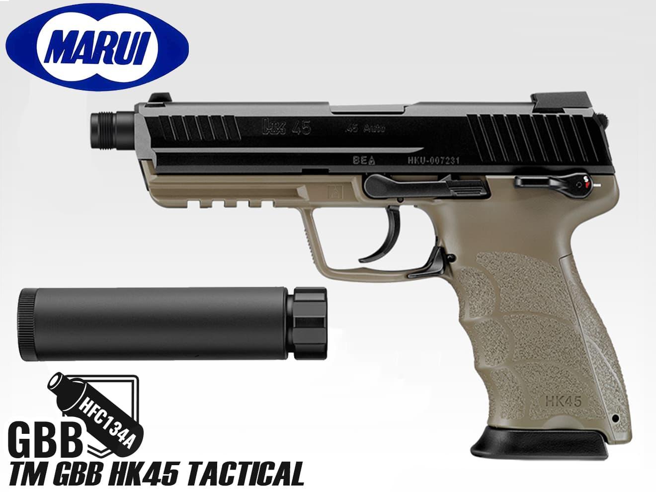 【送料無料】東京マルイ ガスブローバック HK45 タクティカル/対象年齢18歳以上