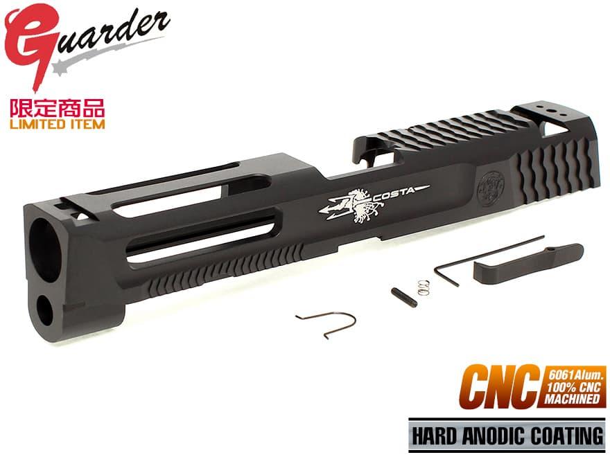 MP9-21(BK)■GUARDER A6061 CNC アルミスライド 9mm ATEi COSTA レプリカ M&P◆コスタ好きの方に!マルイ M&P9対応