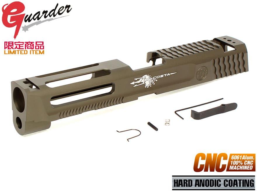 MP9-21(TAN)■GUARDER A6061 CNC アルミスライド 9mm ATEi COSTA レプリカ M&P◆マルイ GBB M&P9 削り出し+ハードアルマイト