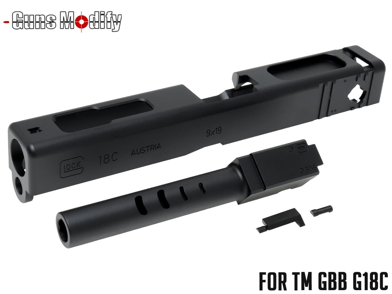 GunsModify G18C CNC アルミスライド&アウターバレルSET 2016Ver 黒◆マルイGLOCK グロック18C ESR315刻印 削り出し アルマイト メタルスライド メタルアウター
