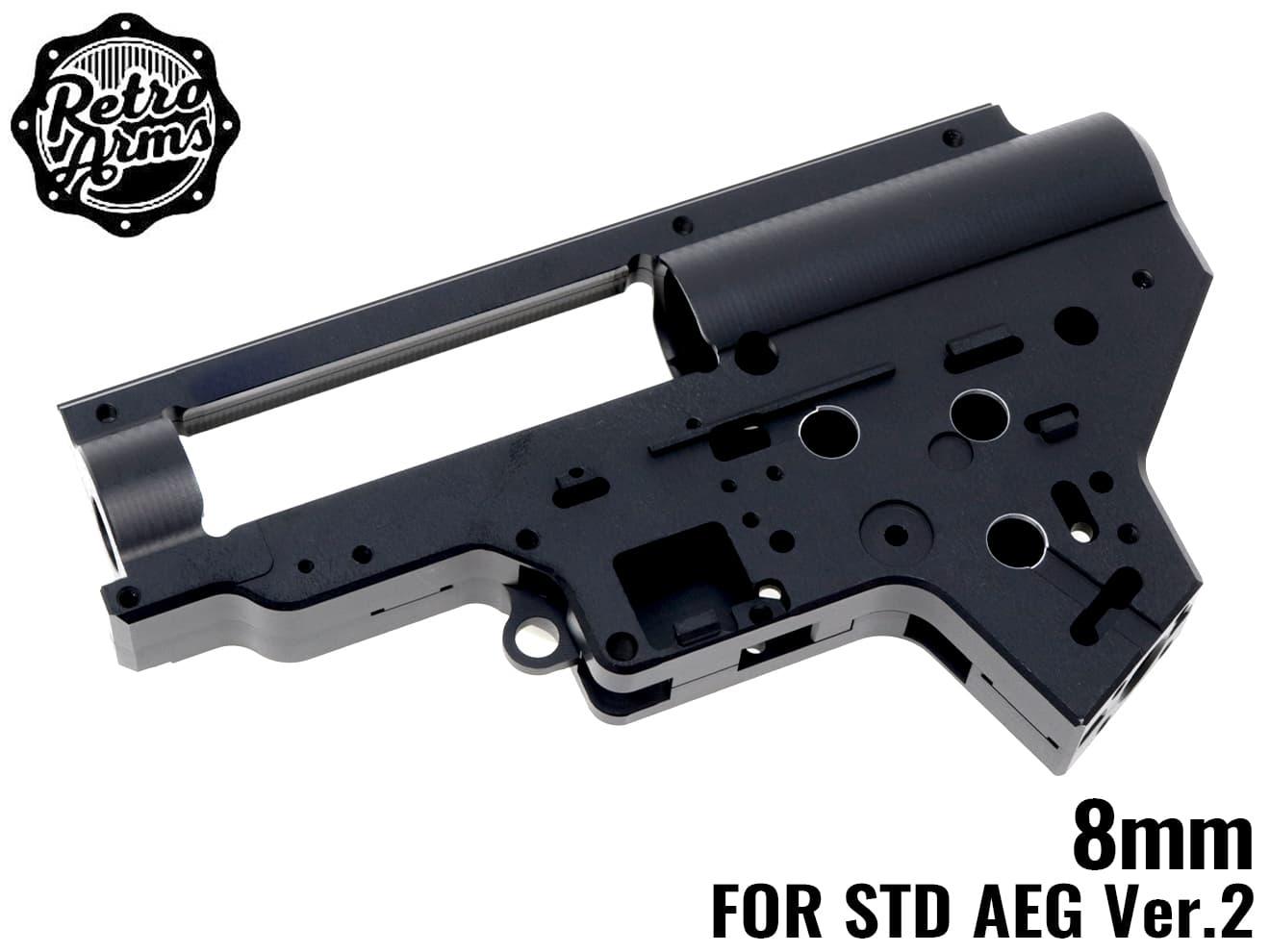 RETRO ARMS(レトロアームズ) GEN2 CNC 強化メカボックス V2-QSC◆東京マルイ製スタンダード電動ガン対応