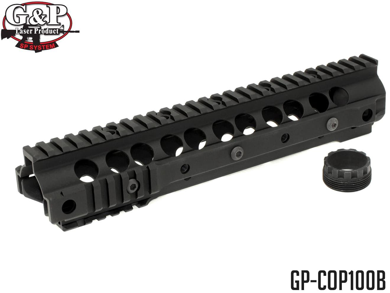 G&P URX III RAS (Medium) for マルイ M4◆ナイツタイプ KSC 電動 ガス対応 M4シリーズ Knight's KAC 10.5インチ相当 MARSOC ナイツ KSC G&P アルミ製 米軍