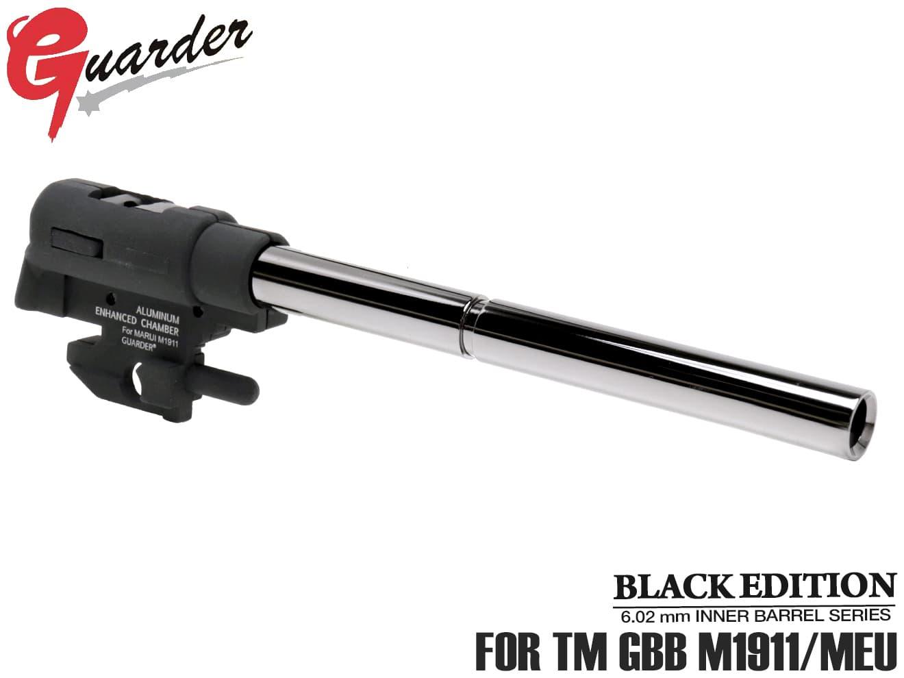 M1911-23■GUARDER KM 6.01 インナーバレル + 強化ホップアップチャンバー フルセット M1911/MEU◆長掛けホップ 東京マルイ M1911/MEU対応 ホップ量アップ