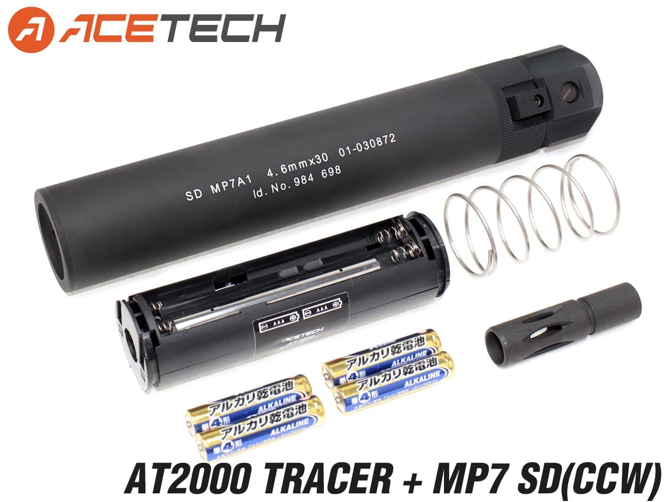 [電池付き] 90日保証&日本語取説付 ACETECH AT2000 フルオートトレーサー w/ MP7タイプ サイレンサー(マルイ)◆12mm逆ネジ対応 夜戦に