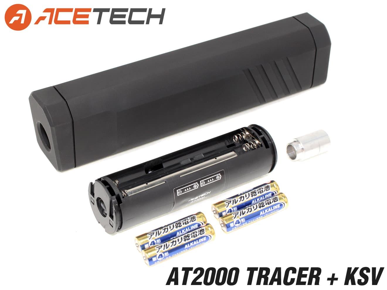 [電池付き]90日保証 ACETECH AT2000 UVストロボ フルオートトレーサー w/ KSVタイプ サイレンサー◆クリスベクター対応 充電可 蓄光BB弾用