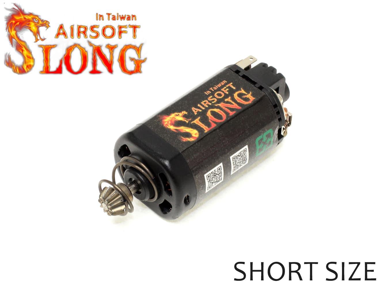 SLONG AIRSOFT DO NOT STOP モーター ショート◆電動ガン ショートサイズモーター機種対応 超強力ネオジム磁石使用 ハイスピード & ハイトルク