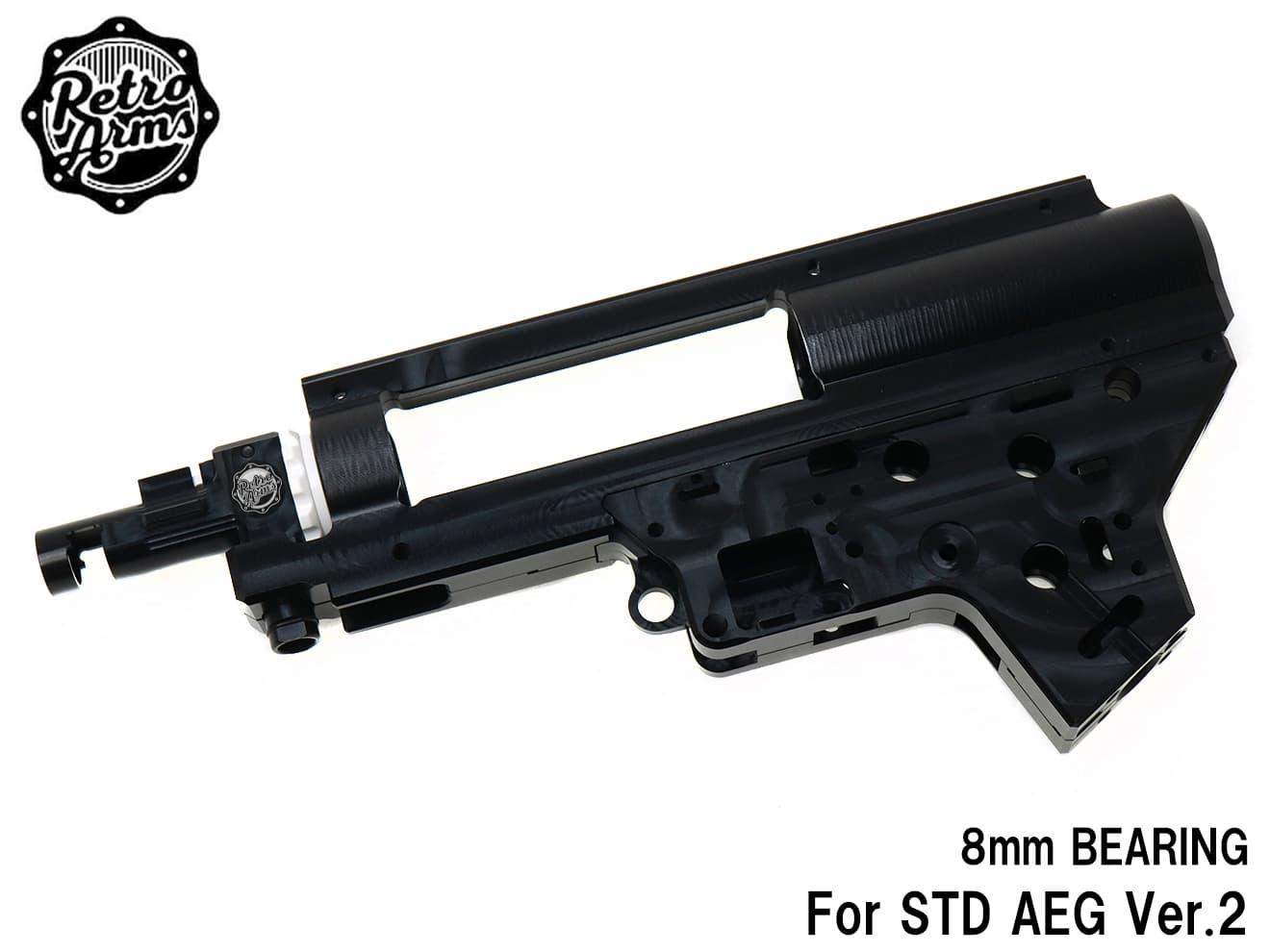 【送料無料】RETRO ARMS CNC スプリットギアボックスVer.2 チャンバーセット 8mm仕様◆メカボックス/分離式/一体型/スタンダード電動ガン