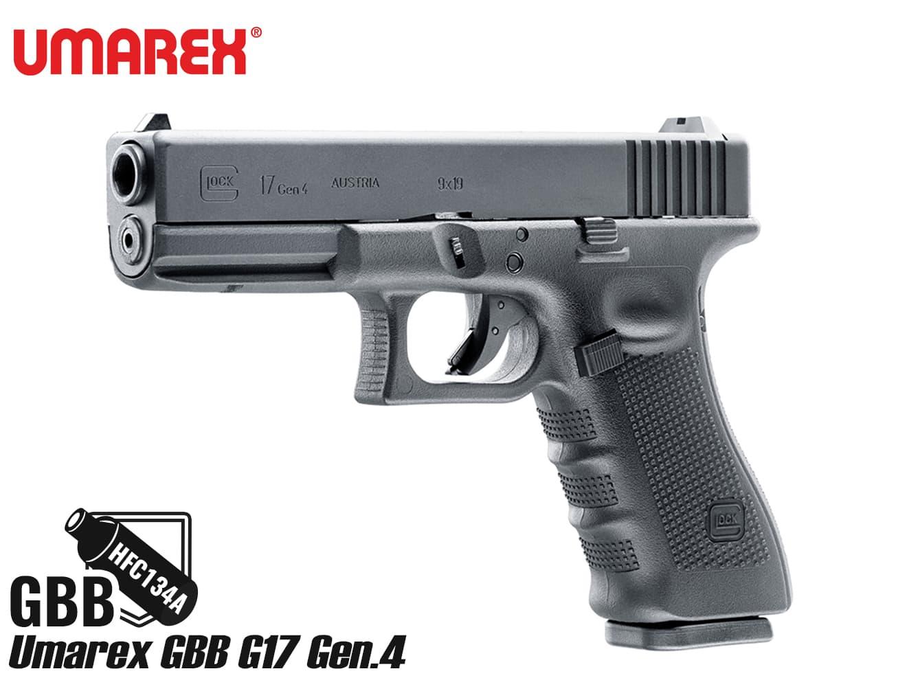 【送料無料】Umarex ガスブローバック グロック G17 Gen.4◆ウマレックス/ユーマレックス/GLOCK/正規品/18才以上対象/ガスブロ/GBB