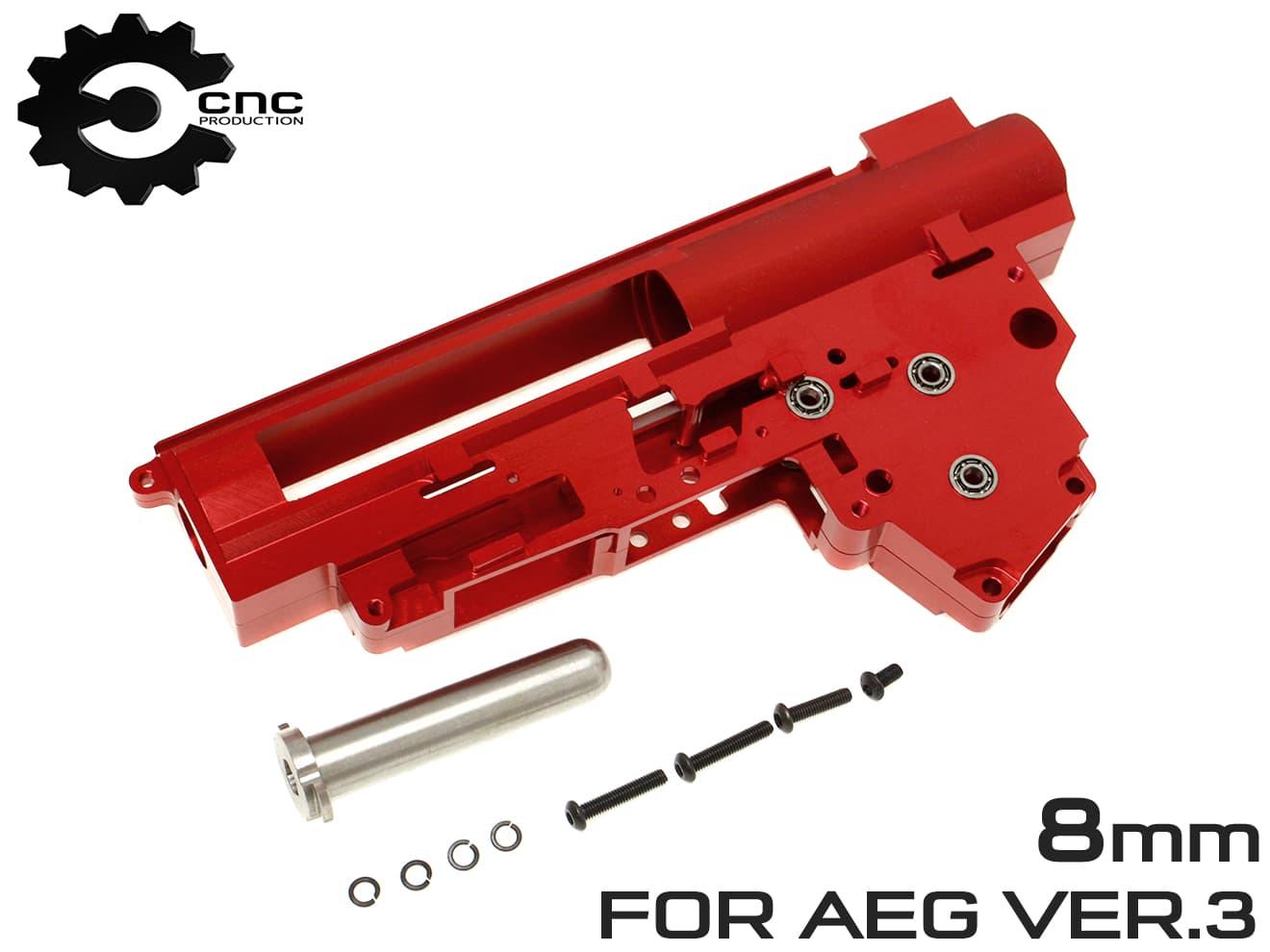 CNC Production A6063 CNC QDメカボックス 8mm Ver3◆各社電動ガン Ver3 メカボックス対応 8ミリ ベアリング内蔵 高強度 強化カスタム