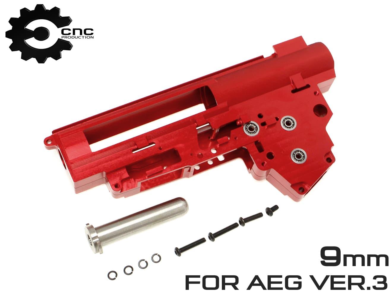 CNC Production A6063 CNC QDメカボックス 9mm Ver3◆各社電動ガン Ver3 メカボックス対応 9ミリ ベアリング内蔵 高強度アルミ合金