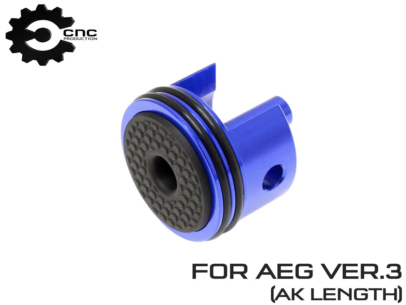 CNC-Production 耐衝撃性アップ シリンダーヘッド ダンパー 強化 電動 全国一律送料無料 AEG Ver3 バージョン3 超定番 AK47 G36C MP5K SIG552 マルイ CNC AK ARES AKノズル長 高精度 ディンプルダンパー APS Ver.3 GG アルミ製 Production ICS KRYTAC 電動ガン