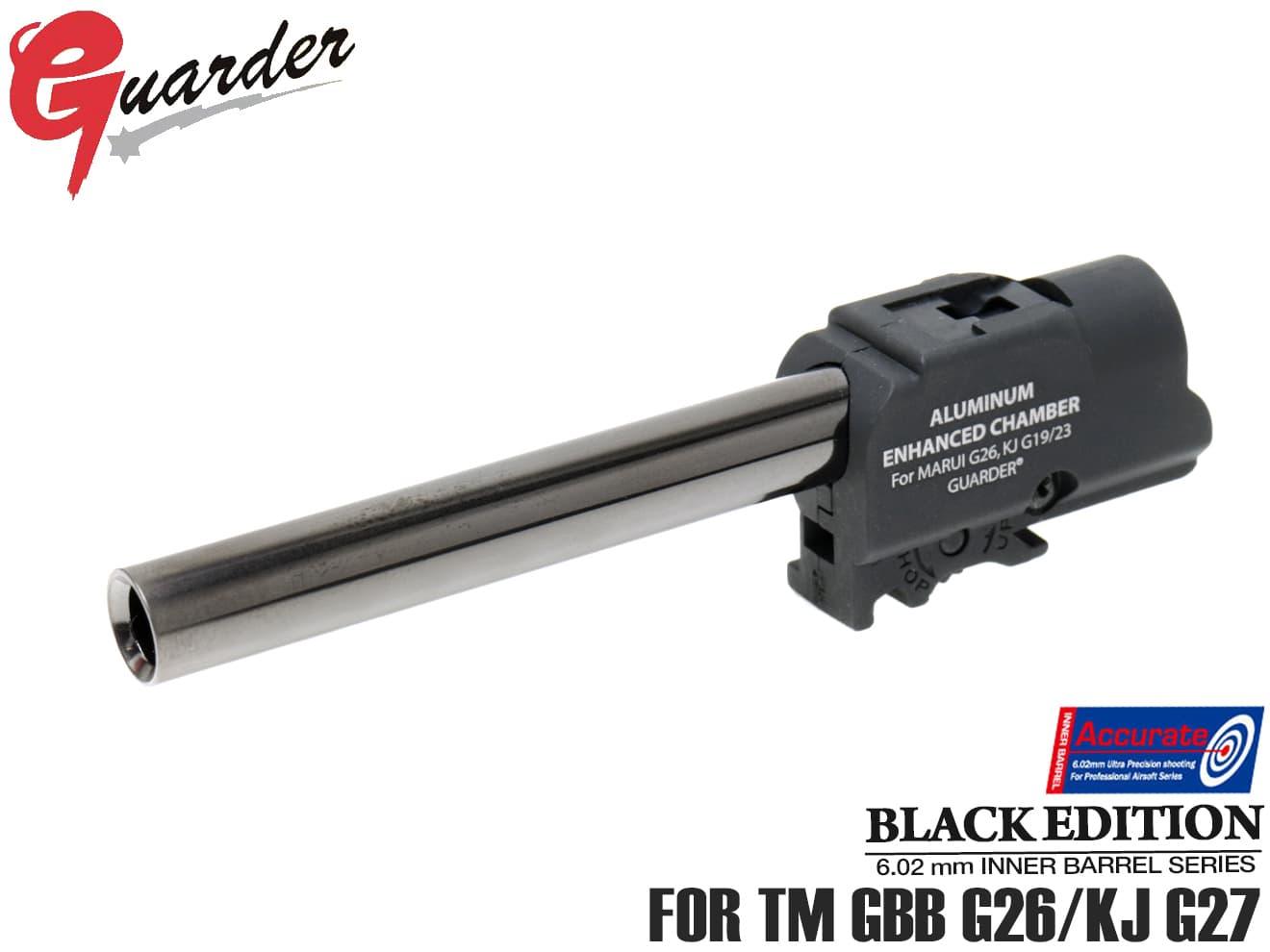 GLK-143■GUARDER 強化ホップアップチャンバー w/ 6.02 TNバレル マルイ G26/ KJ G27◆専用設計 ホップ強化 長掛け インナーバレル付 ドレスアップも