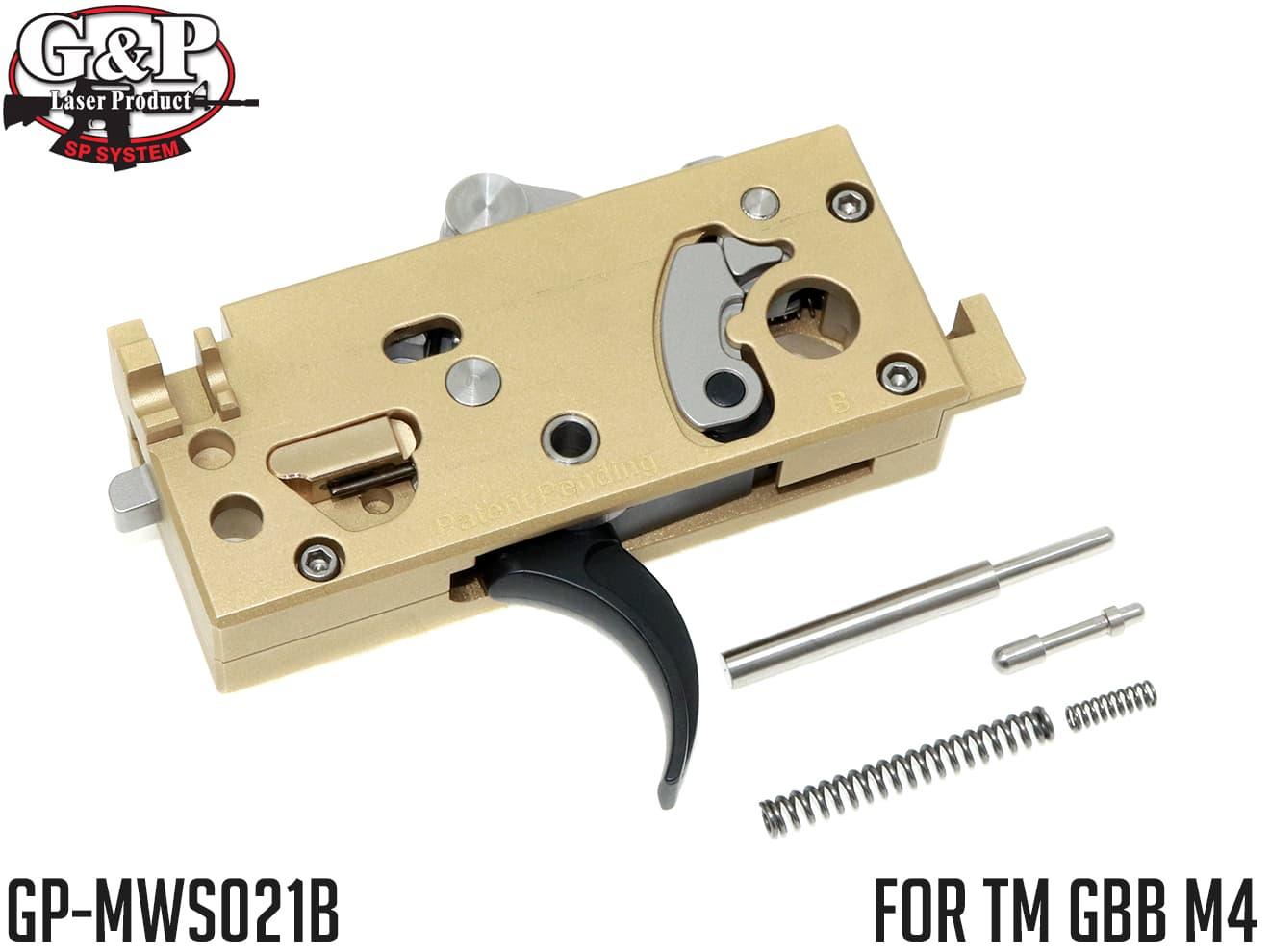 G&P CNC アジャスタブルトリガーボックス TM GBB M4◆マルイ GBB M4 調整式トリガー&調整式ハンマースプリング 独自機構 トリガーフレーム