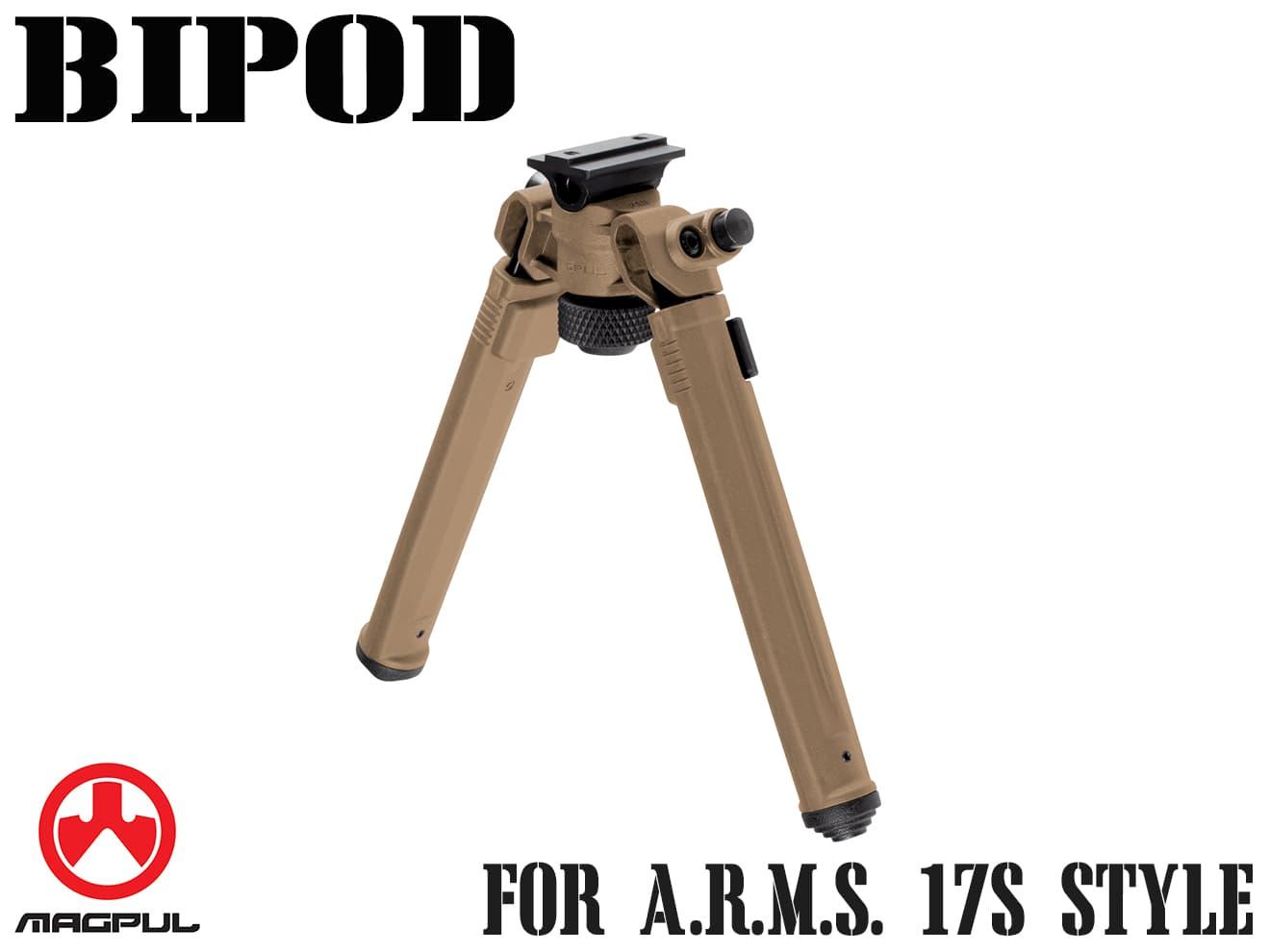 Magpul バイポッド for A.R.M.S. 17S Style◆FDE マグプル正規品 A.R.M.S. 17S スタイル レールアダプター対応 7段階調整 丈夫 MA556490313