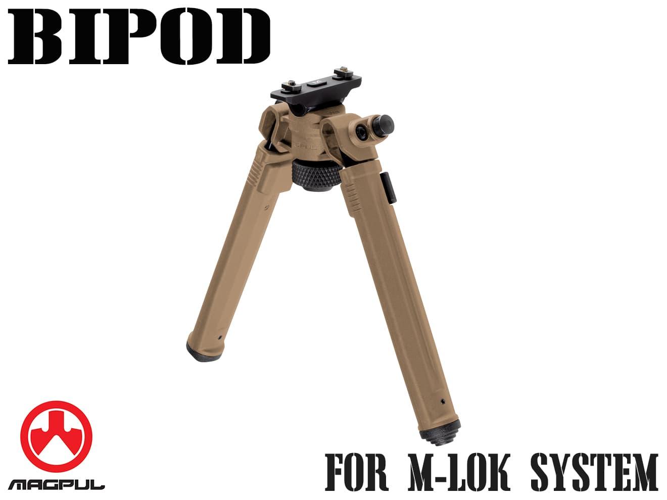 Magpul バイポッド for M-LOK◆FDE マグプル正規品 エムロック ハンドガード/RAS/RIS/フォアエンド対応 7段階調整 丈夫 MA557490313