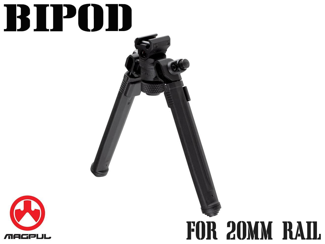 Magpul バイポッド for 20mmレール◆BK マグプル正規品 20mmレイル対応 7段階調整 可変長 6.3インチ~10.3インチ 丈夫 軽量 MA558490307