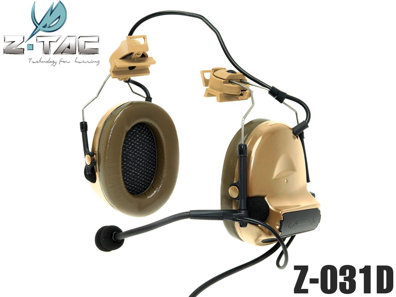 【正規代理店】Z-TACTICAL CMTC II タクティカルヘッドセット for FASTヘルメット◆DE Zタクティカル CMTC2タイプ ノイズカット/サラウンド機能