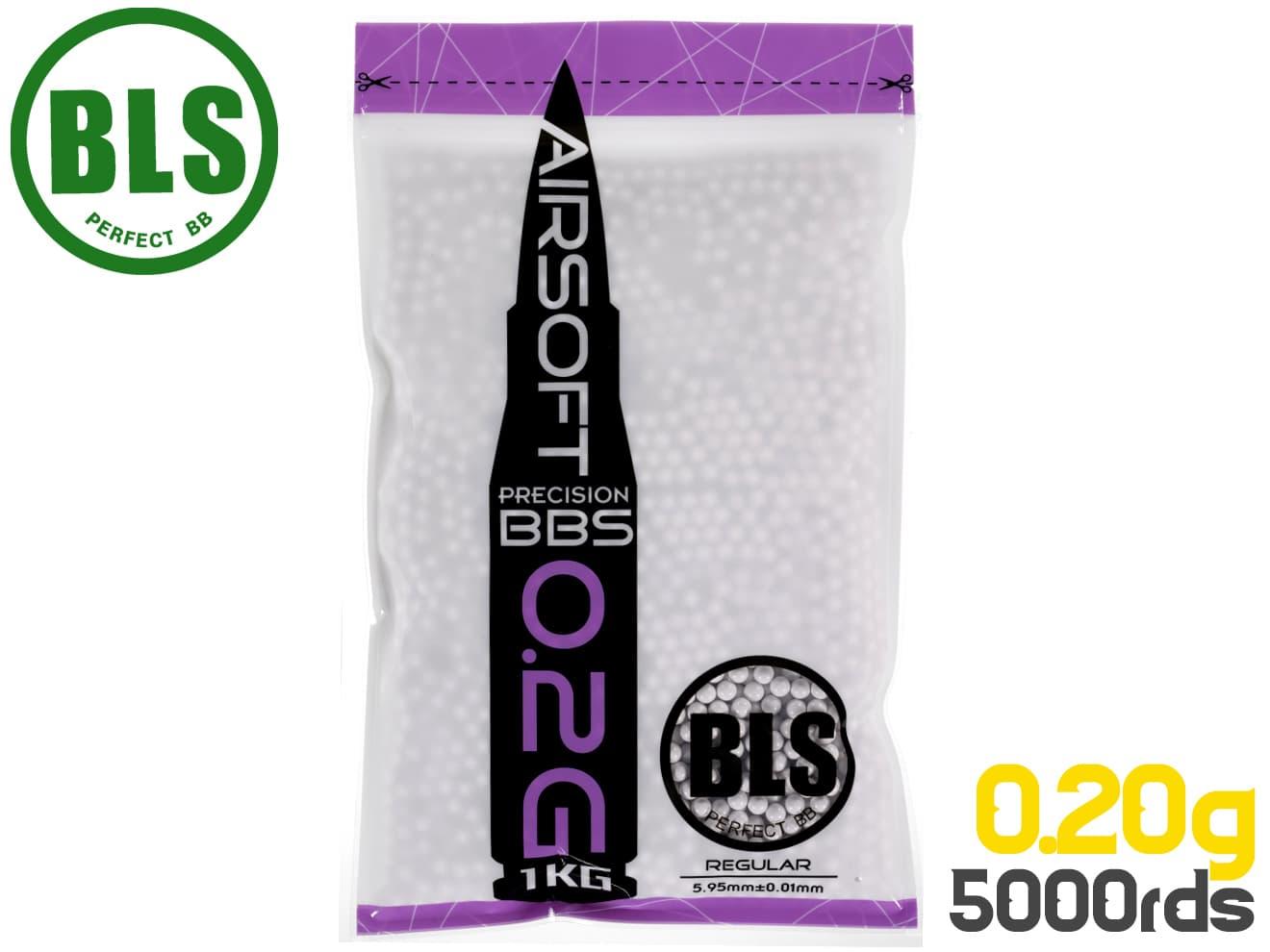 BLS Precision 精密プラスティックBB弾 0.2g 5000発(1kg)◆高精度BB弾 インドア戦 CQC戦 室内用プラスティック弾  高精度5.95mm±0.01