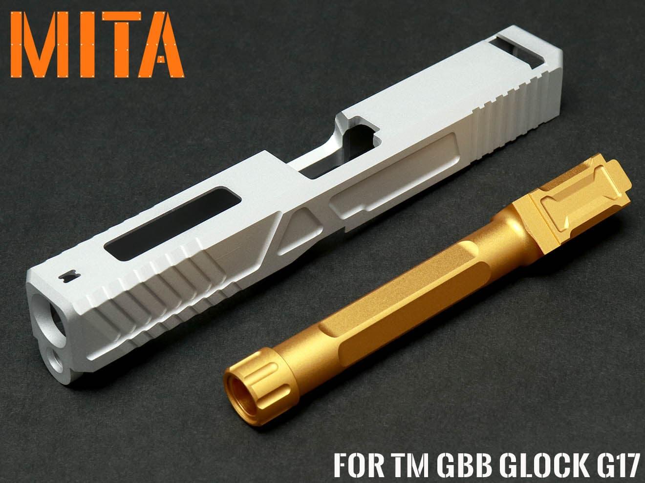 MITA アルミスライドCNC カスタムスライドキット for TM GBB G17◆マットシルバー マルイグロックG17 ヘキサゴンフルートバレル 14mm逆ネジ