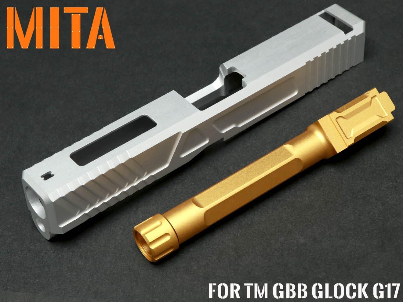 MITA アルミスライドCNC カスタムスライドキット for TM GBB G17◆光沢シルバー マルイグロックG17 ヘキサゴンフルートバレル 14mm逆ネジ