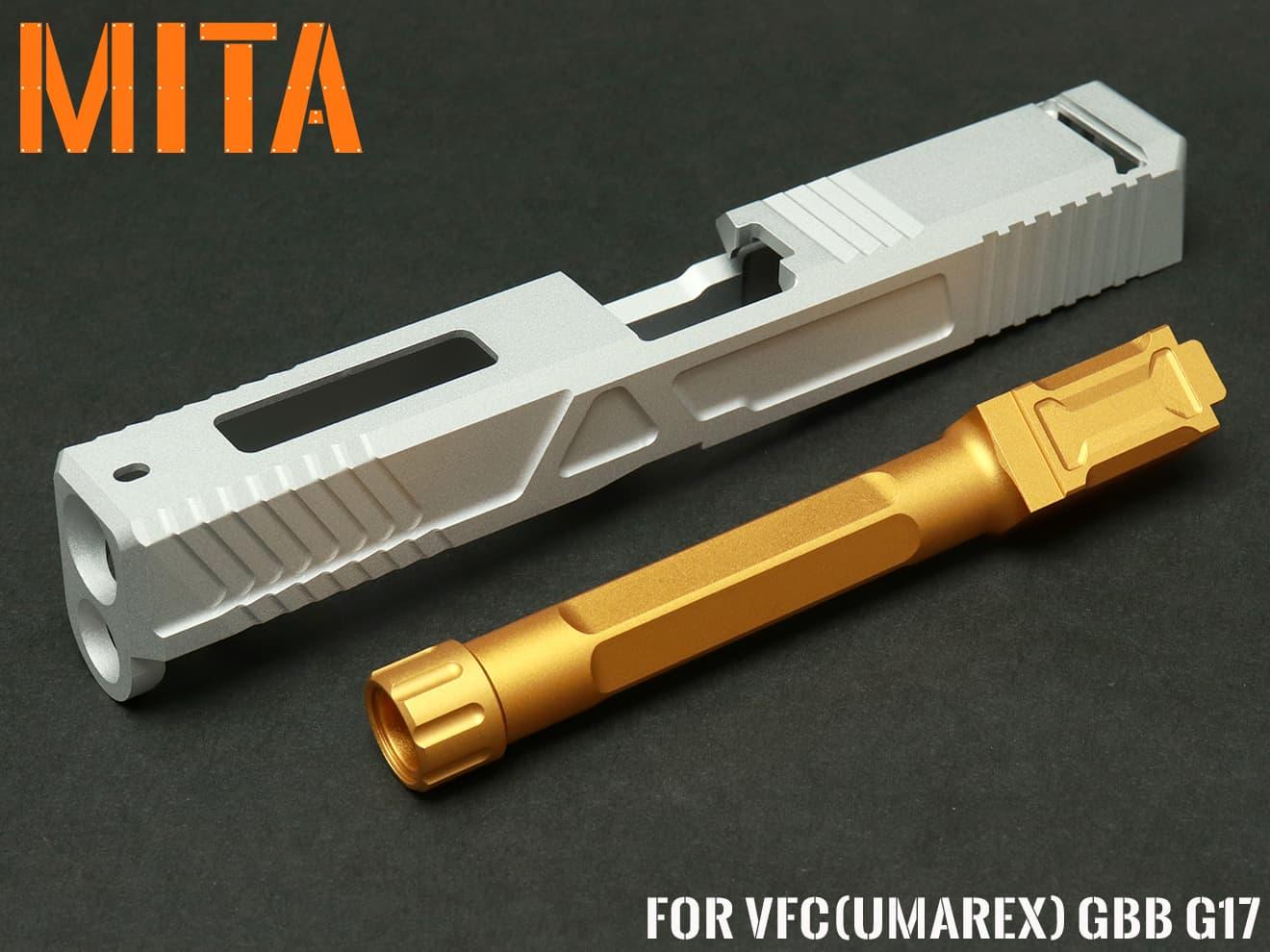 MITA アルミスライドCNC カスタムスライドキット for VFC GBB G17◆マットシルバー UMAREX G17 ヘキサゴンフルートバレル 14mm逆ネジ