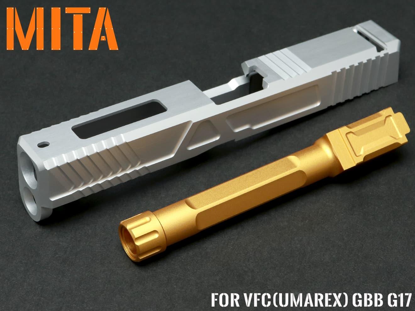 MITA アルミスライドCNC カスタムスライドキット for VFC GBB G17◆光沢シルバー UMAREX グロックG17 ヘキサゴンフルートバレル 14mm逆ネジ