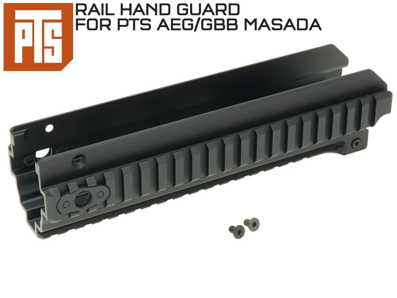 PTS MASADA レールハンドガードキット◆PTS AEG/GBB MASADAシリーズ対応 MASADA レール化に 20mmレイル RAS RIS ドレスアップ