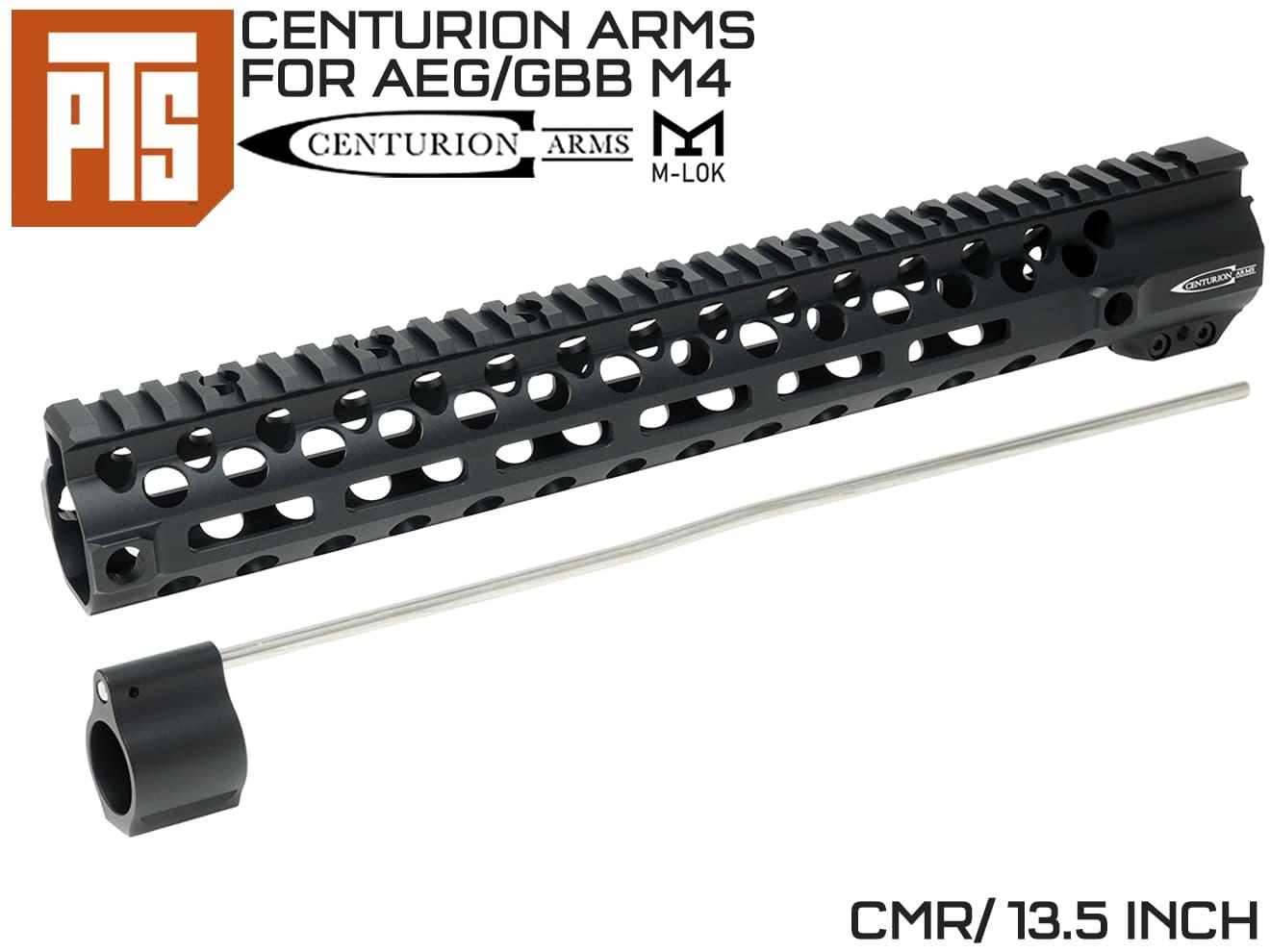 PTS Centurion Arms CMR M-LOKレール 13.5インチ for M4◆マルイ系 AEG/GBB M4用 RAS エムロックモジューラーレール 軽量 民間カスタム KSC