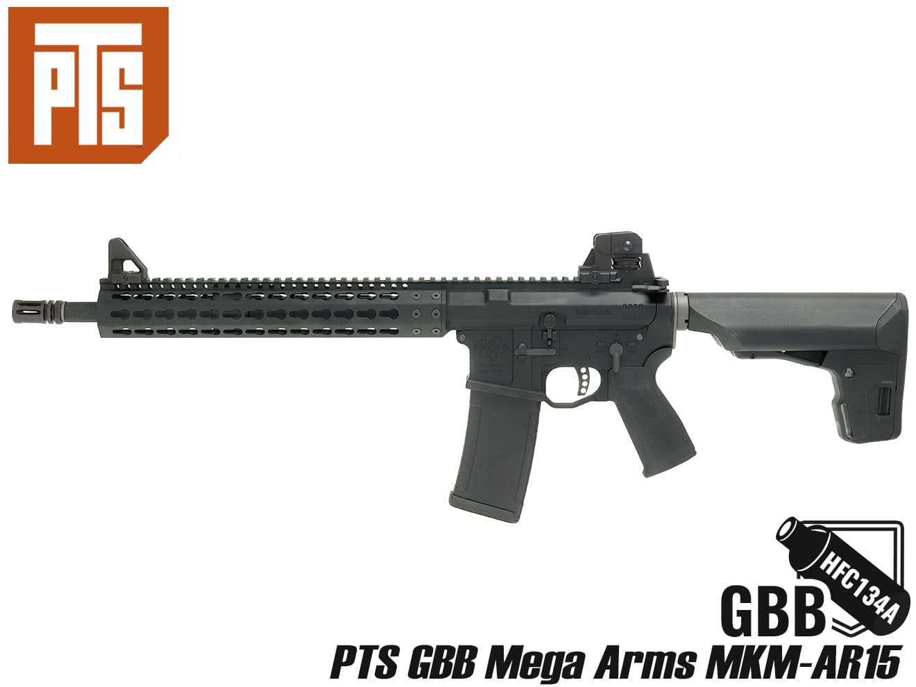 PTS Mega Arms MKM-AR15 GBB(KSCエンジン搭載)◆ガスブローバック MEGA ARMS正規ライセンス取得 ビレットレシーバー 高剛性/高精度 BK