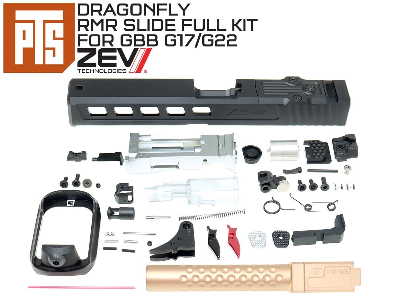 PTS ZEV Dragonfly RMR G17 スライド/アウターバレル フルキットBK◆マルイ G17/G22用 ハンマー マグウェル 前後サイト付き アルミCNC 正規ライセンス品