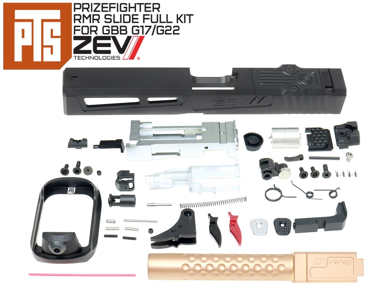 PTS ZEV Prizefighter RMR G17 スライド/アウターバレル フルキット BK◆マルイ G17/G22用高品質外装パーツフルセット ハンマーノズル等対応可能 正規ライセンス