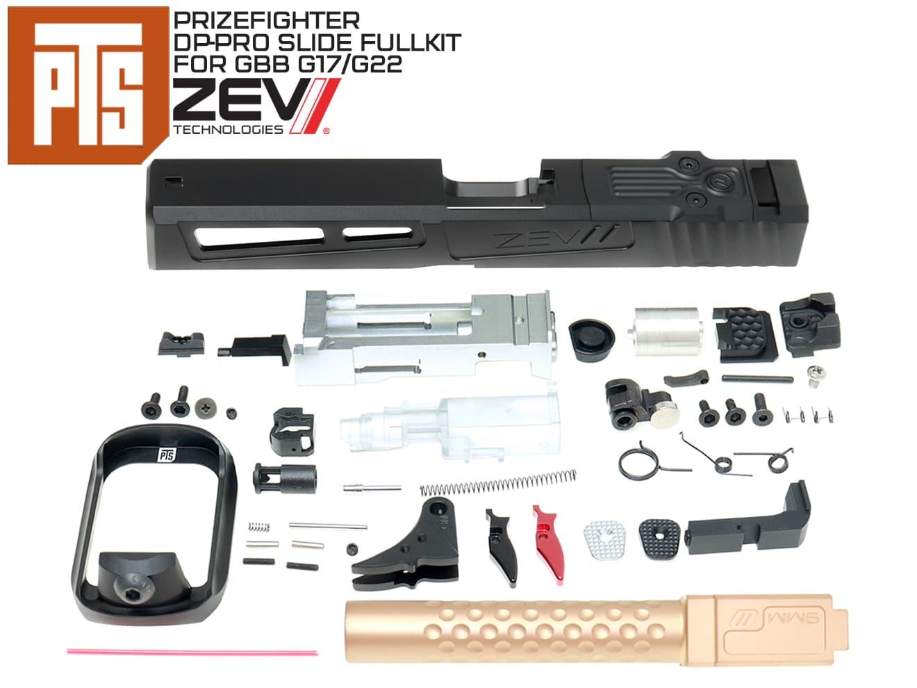 PTS ZEV Prizefighter DP-PRO G17 スライド/アウターバレル フルキット◆G17G22 プライズファイター マグウェルコンバットサイトステンレスバレル正規ライセンス