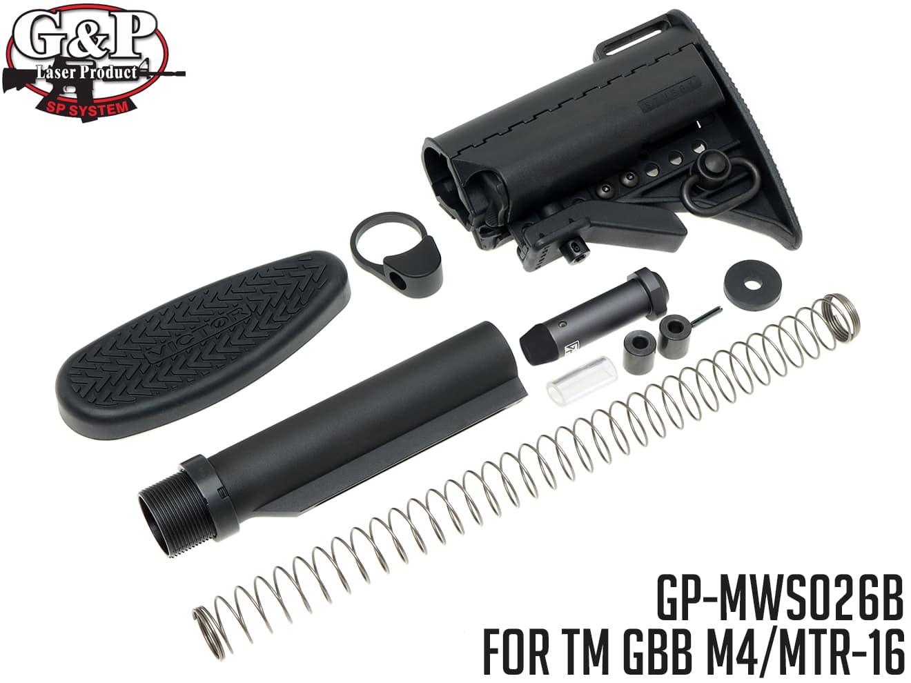 G&P M4 MWS スタッビーバットストックキット◆東京マルイ GBB M4シリーズ対応 ショート化 CQB仕様 5ポジションチューブ&ショートバッファ付