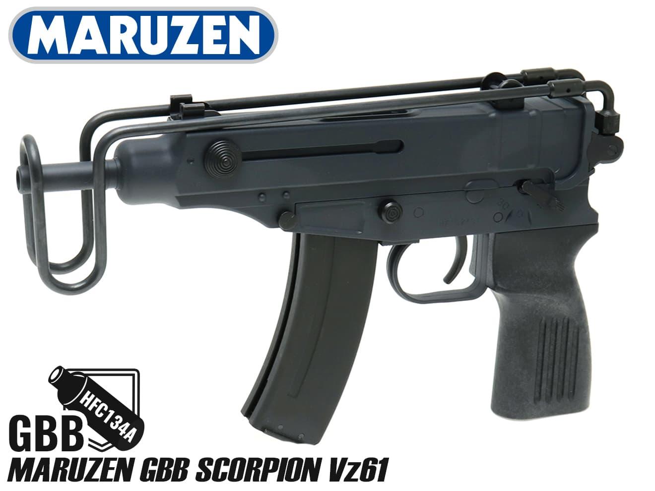 【送料無料】MARUZEN Vz61 スコーピオン ブローバック◆ガスガン/ガスブローバック/GBB/小型マシンガン/サブマシンガン/SMG/リコイルショック